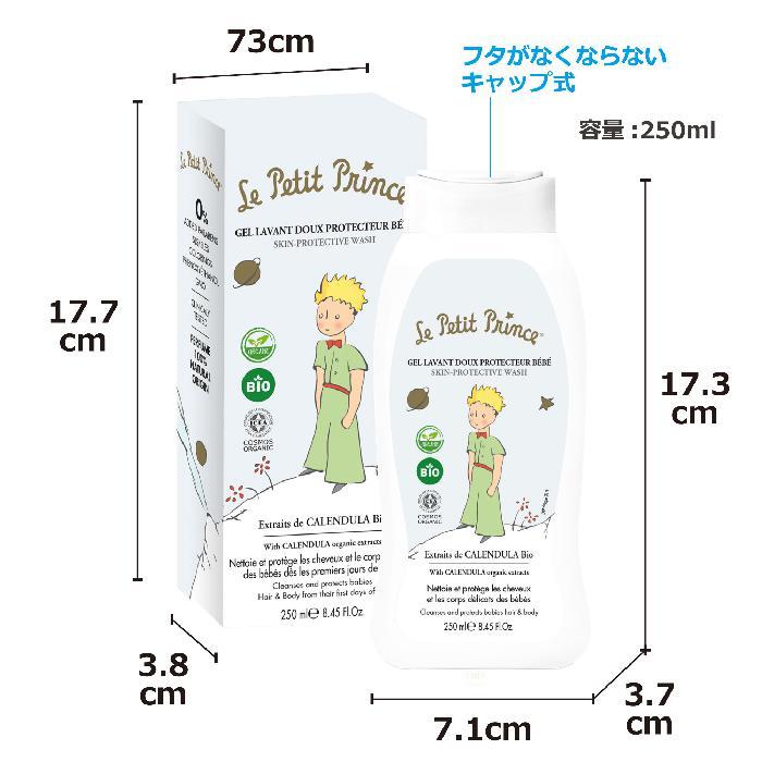 ベビーソープ 250ml オーガニック 赤ちゃん スキンケア 公式通販サイト