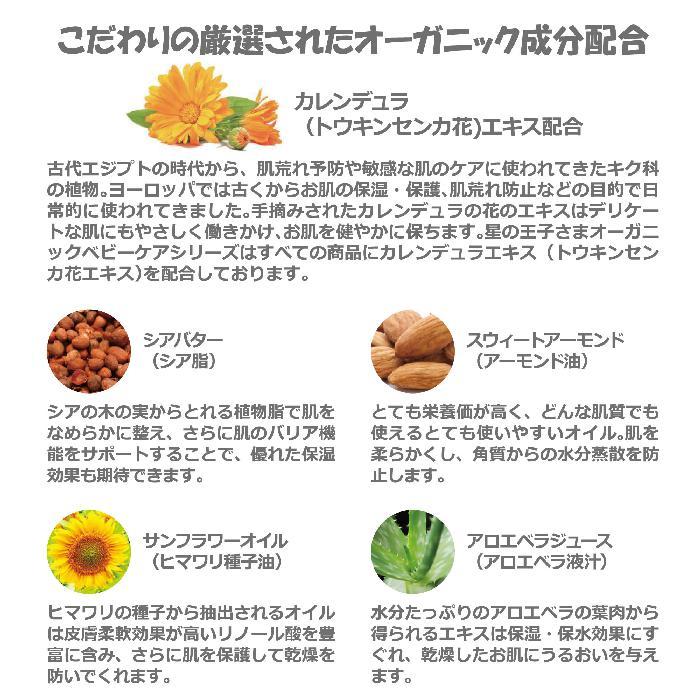 ベビーナッピークリーム(おしり用) 100ml オーガニック 赤ちゃん スキンケア 公式通販サイト