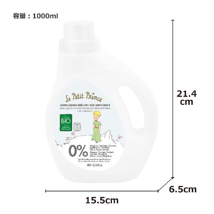 ランドリーソープ 洗濯用洗剤 1000ml ナチュラル ファブリックケア 公式通販サイト