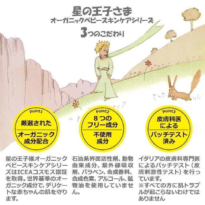 ベビーギフトセット BOX M 絵本つき オーガニック 赤ちゃん スキンケア 公式通販サイト