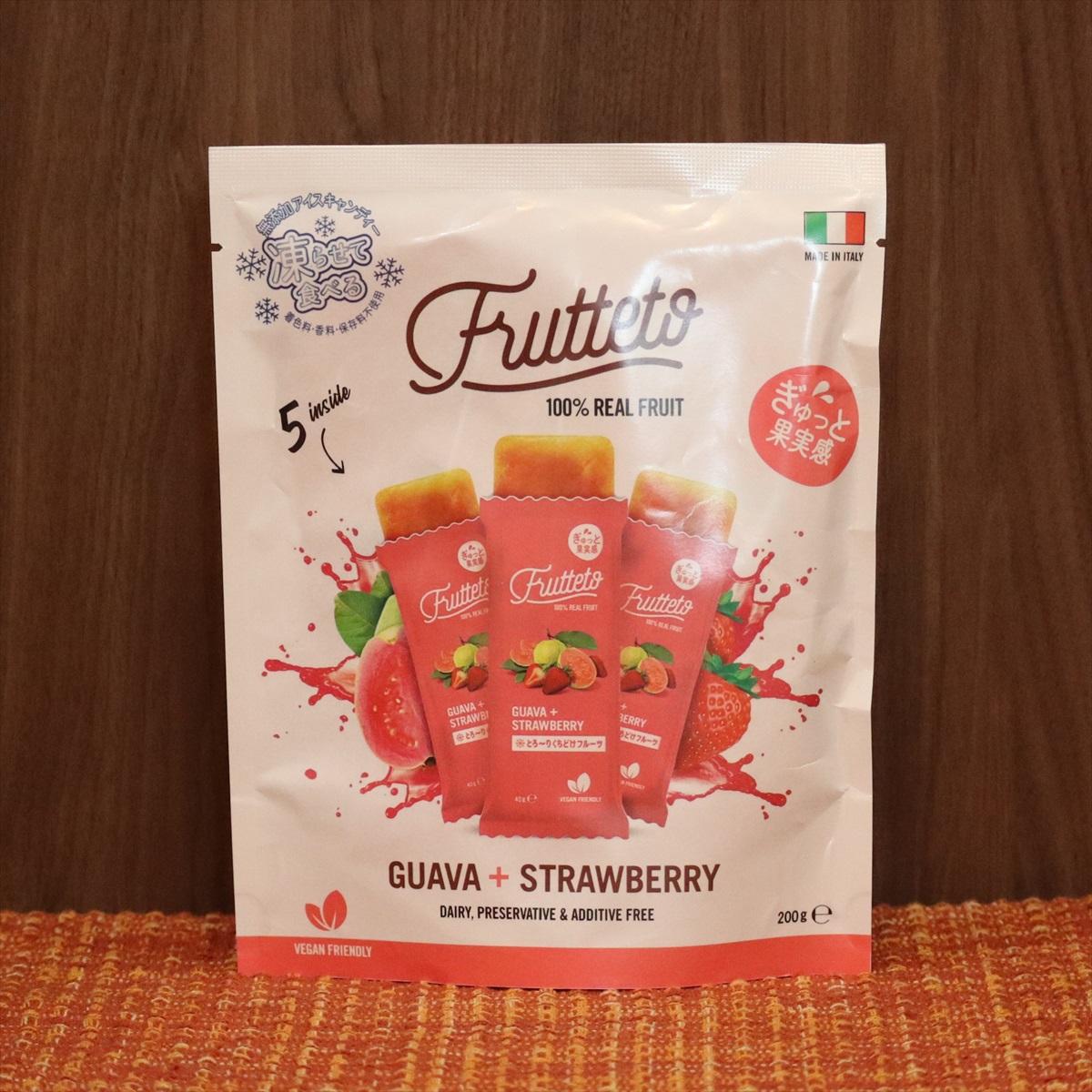 Frutteto グァバ&ストロベリー