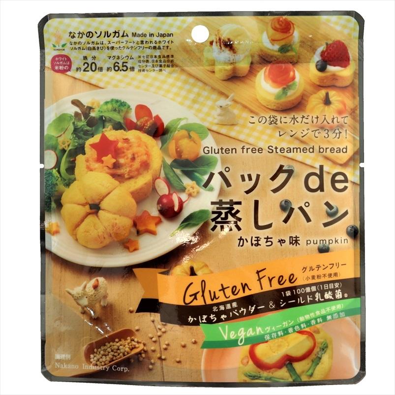 パックde蒸しパン(かぼちゃ味)