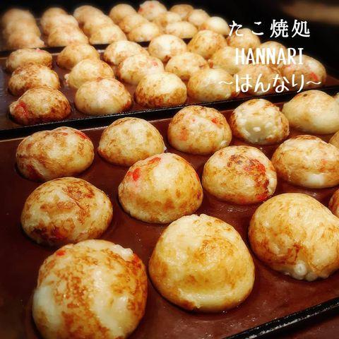 【GF祭り】お米で作ったたこ焼き 18個入り