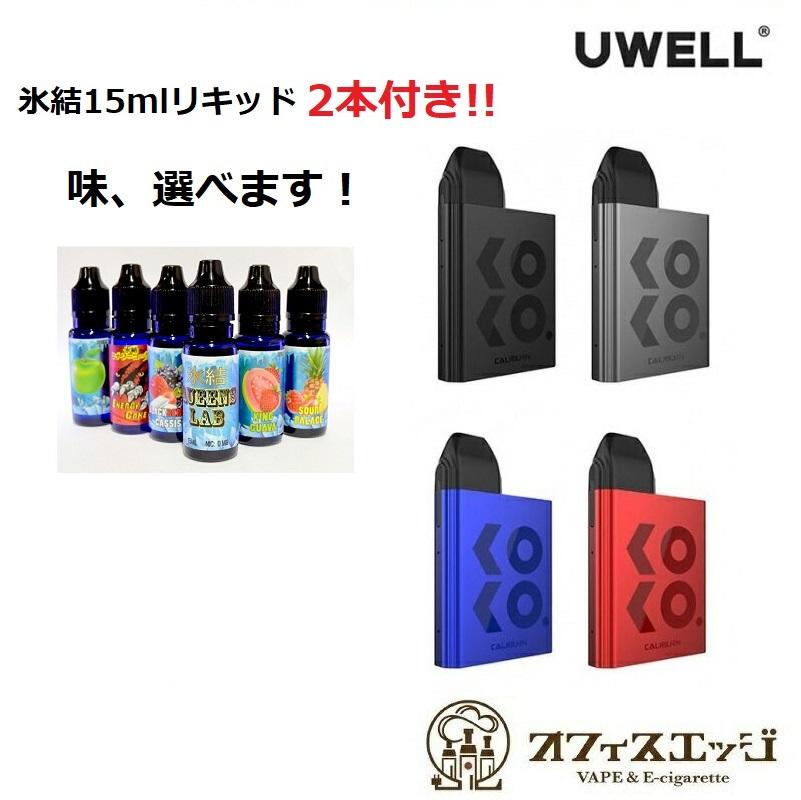 ZQ Xtal Pod System 520mAh