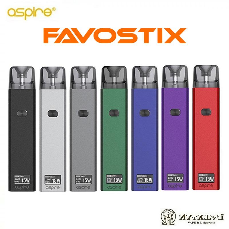 Aspire Favostix Kit/ファボスティックス/アスパイア/ベイプ