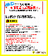★送料無料★【右手用】お箸練習 エジソンのお箸 右手 DISNEY「トイストーリー」3Dグラフィックデザイン 「グリーン」 トレーニング箸 すぐに正しく使えるお箸 エジソン箸 リングに指を入れるだけ ディズニーToystory
