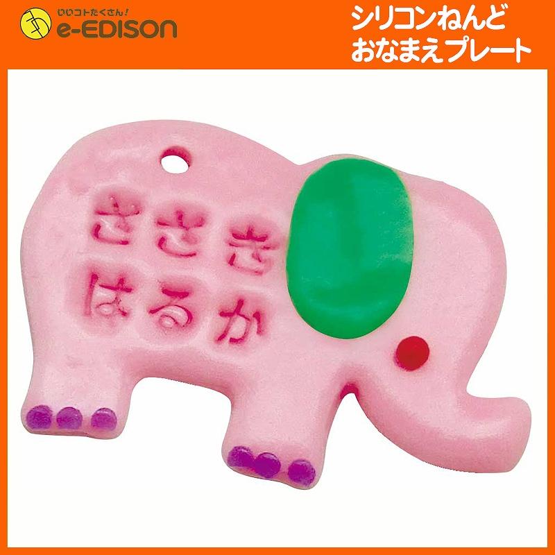 乾かないねんど 焼くとかたまる【おなまえプレート】セット 自分だけのおなまえプレートをつくろ! 知育玩具 粘土 工作