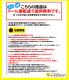 【デビュー20周年記念】★送料無料★ エジソンのお箸自宅用+外出先用-2個セット 【右手用】 きかんしゃトーマス(専用ケース付き) +新幹線Dr.Yellow