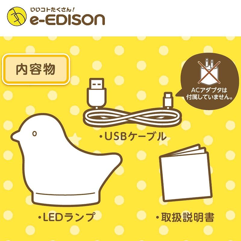 振動センサーで調光できる「LED授乳ランプ」-USB充電式 4段階調光 おむつかえるとき 授乳のとき トントン軽く叩くだけ