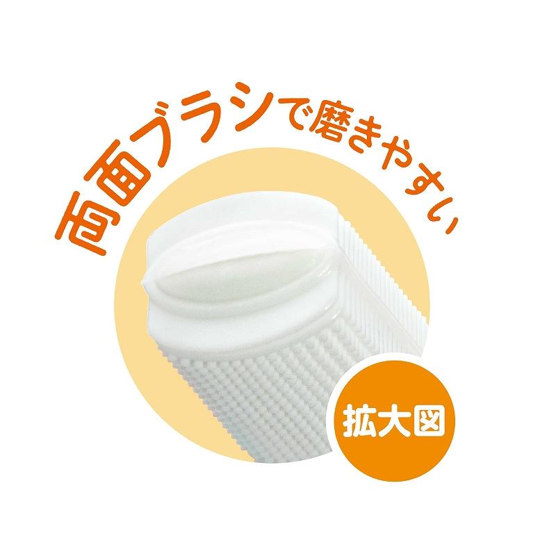 【送料無料】エジソンママ EDISON Mama はじめて使う歯ブラシ バナナ 歯の生え始めからひとり歯ブラシ練習まで使える