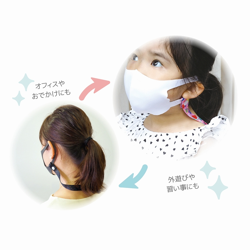 【全国送料無料】 マスクのストラップ 「ダイナソー」 マスクをなくさない!落とさない!マスク生活の必須アイテム!可愛いマスクネックストラップ