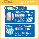 【送料無料】EDISON Mama 仕上げ歯ブラシ(2本入り) 乳歯ケア 6ヶ月ごろから対象(歯の生え始めから)