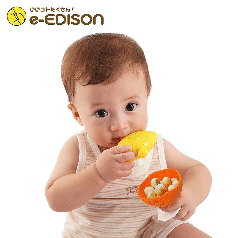 【送料無料】EDISON Mamaのぷにぷに歯がため キノコ オレンジ エジソン エジソンママ EDISON