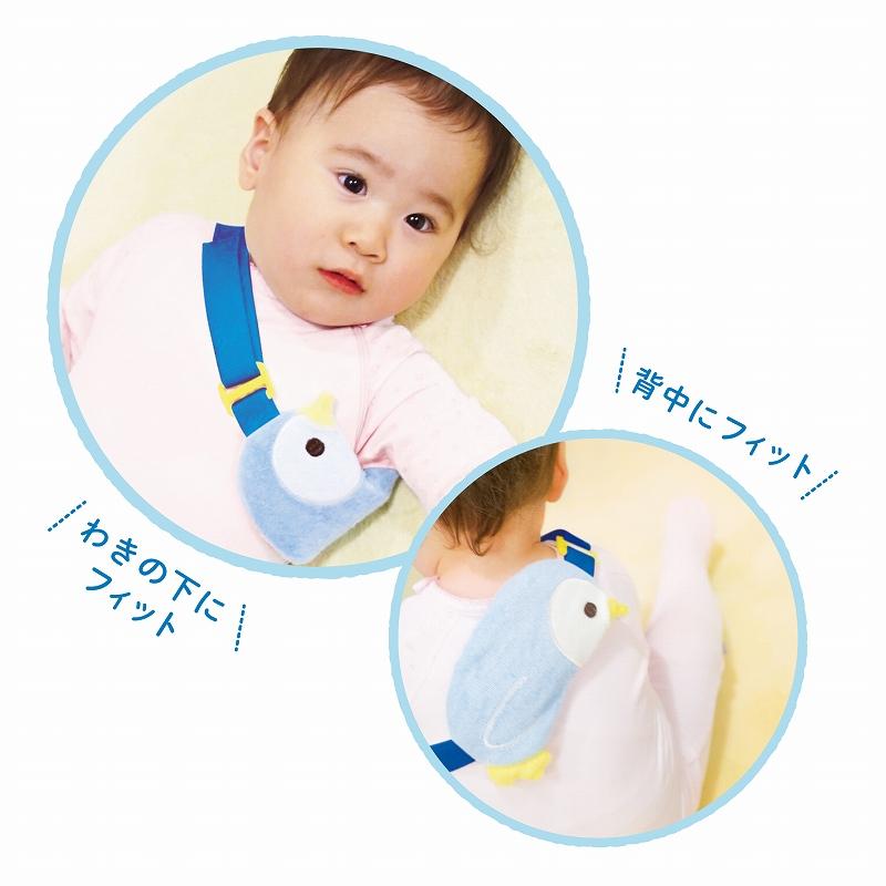 【送料無料】赤ちゃんのための熱さまジェル ひんやりペンギン 熱冷まし からだにフィット クールジェル 繰り返し使える
