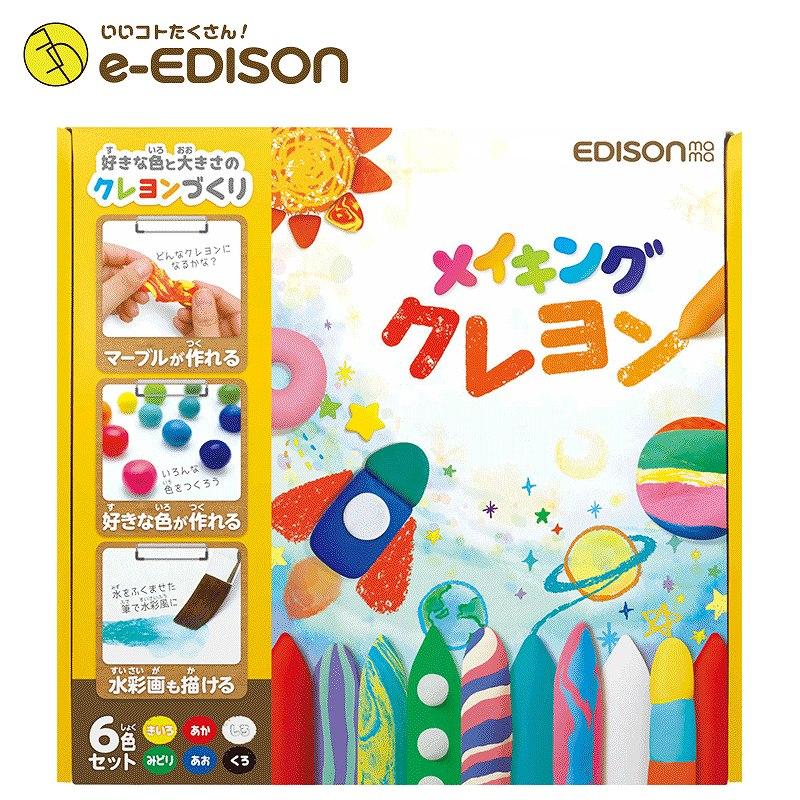 玩具 知育玩具おもちゃ 「メイキング クレヨン」6色セット!好きな色のクレヨンが作れる 安心安全楽しいクレヨン
