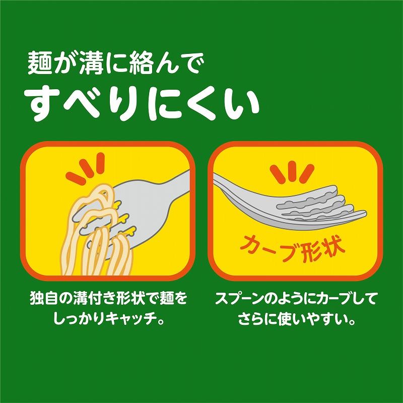 日本製!【送料無料】子供用フォークスプーンセット ミッフィー miffy カトラリー 握りやすい持ち手形状