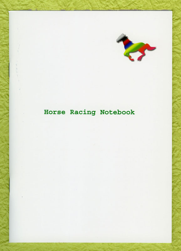 競馬ノート