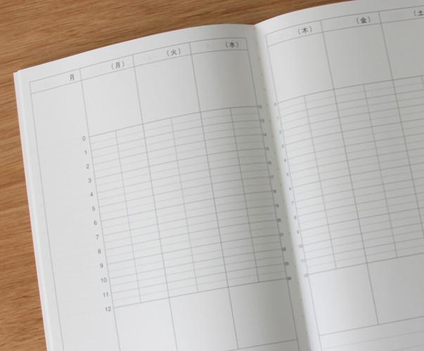 時間管理ノート 見開き1週間