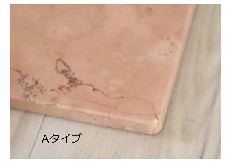 ひんやりマット大理石 ホワイトトラバーチン 400×400×13