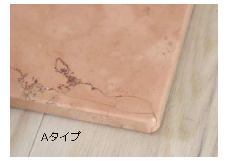 ひんやりマット大理石 インド蛇紋 400×400×13