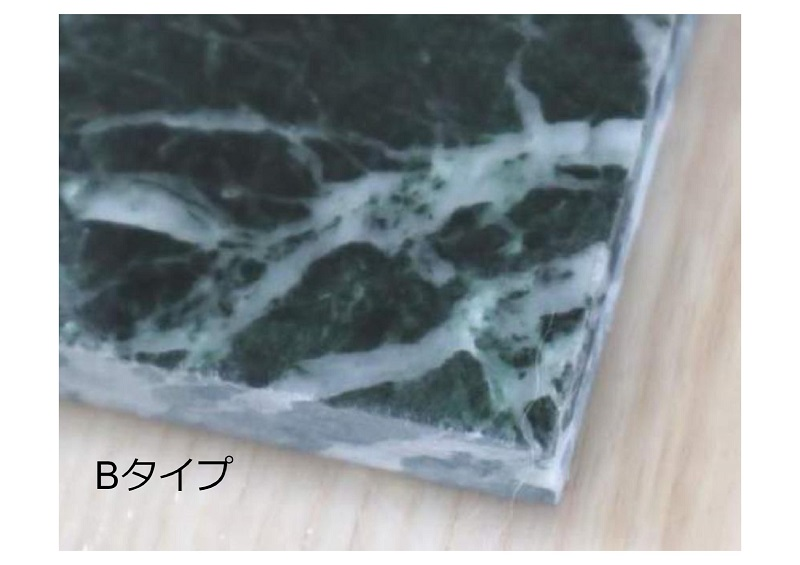 ひんやりマット大理石 ネロマルキーナ 400×400×13