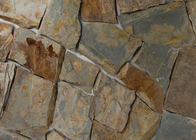 マルチカラーグレー乱形15〜25mm