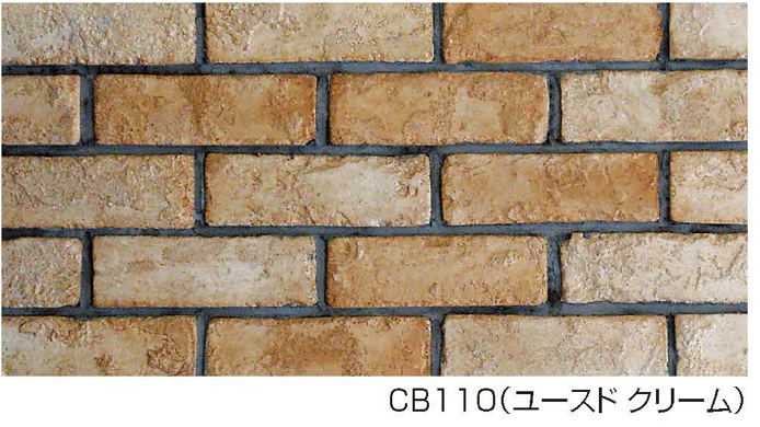 セラブリック CB110 ユースドクリーム