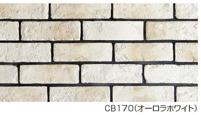 セラブリック CB170 オーロラホワイト
