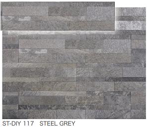 ストーンベニアDIY ST-DIY 117      STEEL GREY