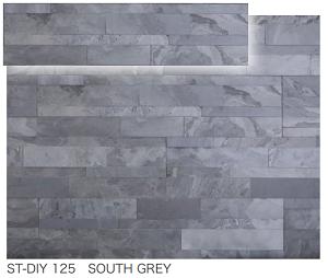 ストーンベニアDIY ST-DIY 125      SOUTH GREY