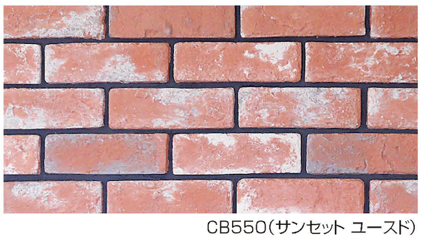 セラブリック CB550 サンセットユースド