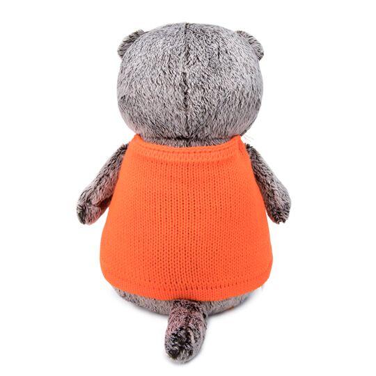 Basik オレンジカラーのベスト