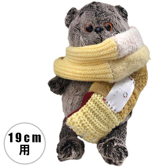 nisai X BUDI BASA コラボレーションマフラー 19cm用