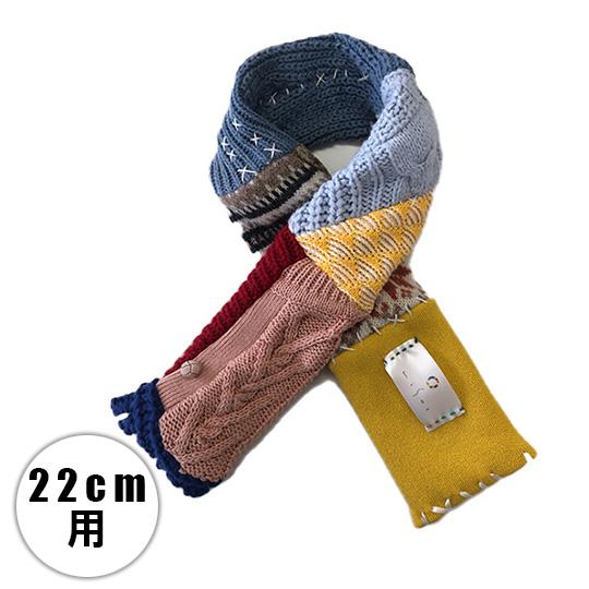 nisai X BUDI BASA コラボレーションマフラー 22cm用