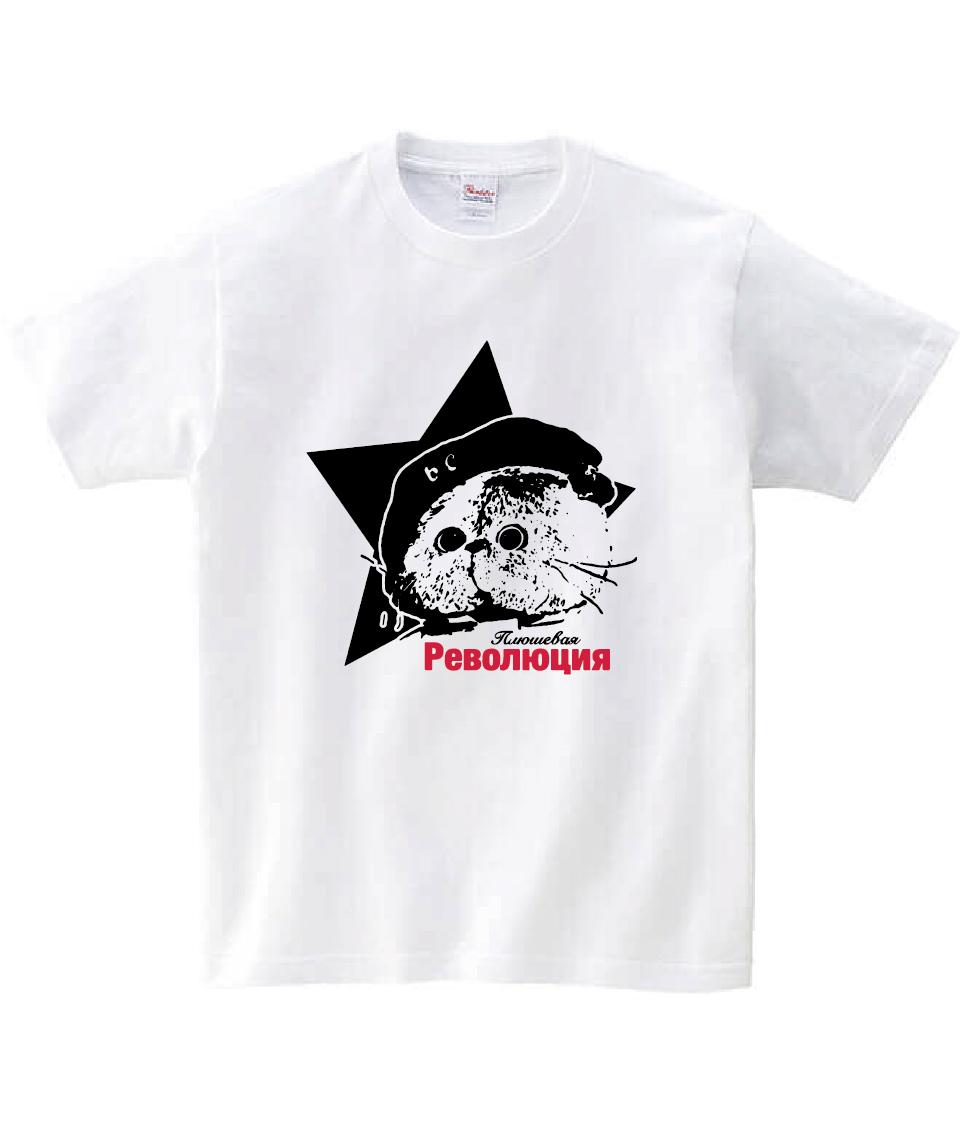 """【日本限定】Tシャツ """"もふもふ革命2""""(人間用)"""