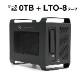 【国内正規品】 OWC Mercury Pro LTO (OWC マーキュリー プロ LTO)Thunderbolt 3 / LTO-8 / アーカイブソリューション (0TB ケースのみ + LTO-8テープ)
