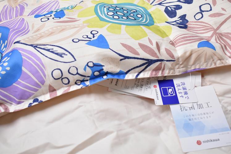 西川の羽毛肌掛けふとん(ダウンケット) ダウン70% 4G2093N70-035DL/ダブルサイズ