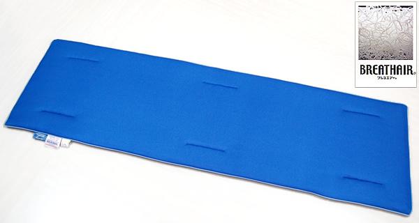 携帯用ブレスエアーパット 50×170cm
