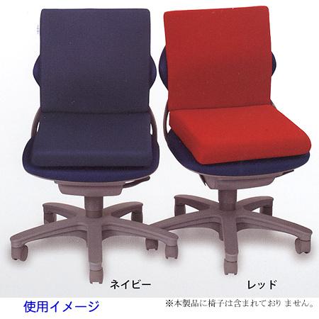 マニフレックスシートクッション●ファンクッションII 送料無料!