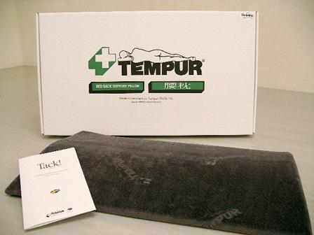 TEMPUR テンピュールまくら◆ベッドバックサポート(レギュラー)