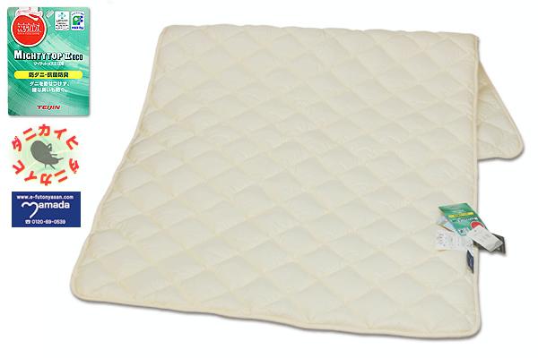 洗える防ダニ ベッドパッド[ダニカイヒ] /ダブルサイズ