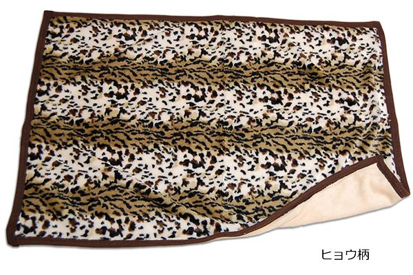 アニマル柄 ひざ掛け毛布  70×100cm