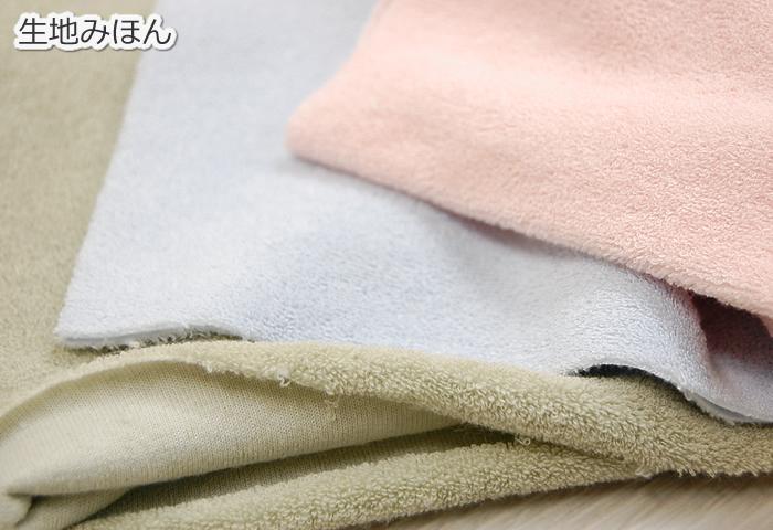 e-ふとん屋さん☆ タオルカバー 掛カバー /シングルSL