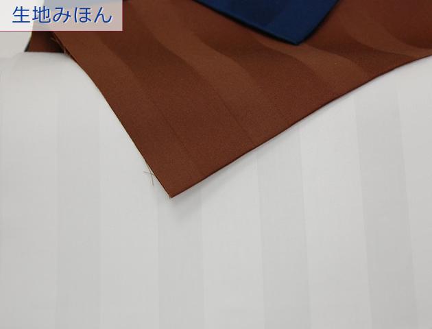 e-ふとん屋さん☆ 60サテンストライプ 掛カバー /シングルSL