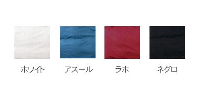クッションカバー30×30cm/PLAIN プレーンSybilla刺繍入り