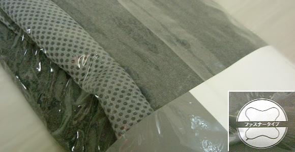 TEMPUR テンピュールまくらカバー◆スムースピローケース ※オンブラシオ専用