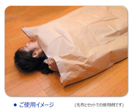 クラフト防災寝袋 SL(シングルロング) アイデア商品・日本製