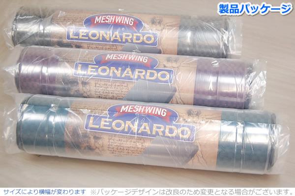 マニフレックス 「メッシュウィング レオナルド」 三つ折りマットレス/シングル