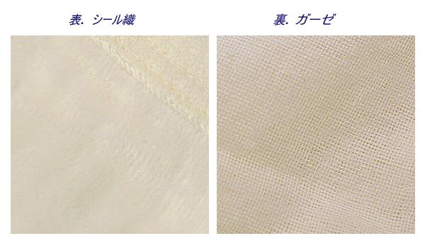 Sybillaシビラ シール織綿毛布 (裏ガーゼ) Plane プレーン /シングル