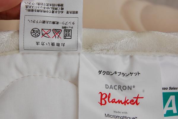 洗えるシルキーウォーム敷パッド毛布 マイクロマティーク・フレサーモ /ダブルサイズ